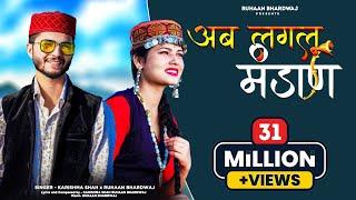 Ab Laglu Mandaan Karishma Shah X Ruhaan Bhardwaj Theme Mandaan Youth Festival2019