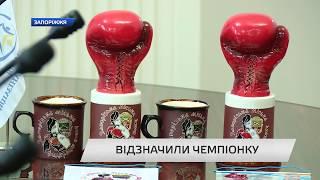 Ольга Шалімова - чемпіонка України з боксу