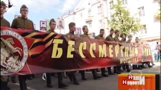 В Мордовии началась подготовка к акции «Бессмертный полк»