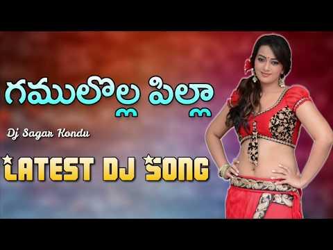 Gamulolla Pilla Dj Song Mix By DJ Sagar Kondu