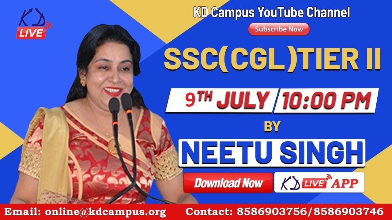 SSC(CGL)TIER-ll BY NEETU SINGH