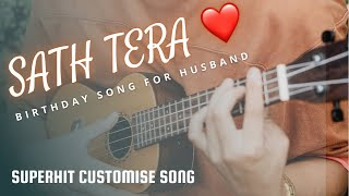 """""""SAATH TERA"""" 