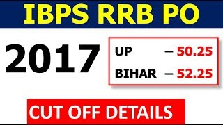 IBPS RRB PO 2017 Cut off released  (Don't Loose Your Hope , IBPS CLERK , PO अभी बाकी  है ) 2017 Video