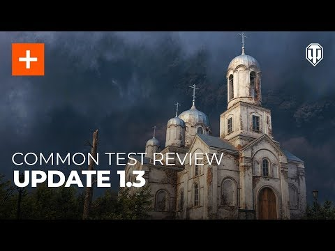 Update 1 3 Common Test