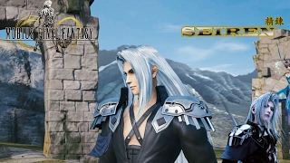 Mobius Final Fantasy - Sephiroth Ultimate Job Review and Gameplay