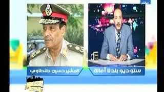 خالد علوان يطالب بتغيير أسم الإسماعلية الجديدة بـ المشير