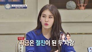 오디션 경쟁의 고충! 전소미, 2등 김세정과