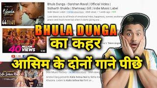 Download song Bhula Dunga BEATS Mere Angne Mein And Kalla Sohna Nai | Sidharth, Shehnaz, Asim, Himanshi
