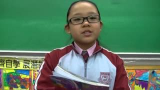 福榮街官立小學14-15年度 - 數學比賽短片