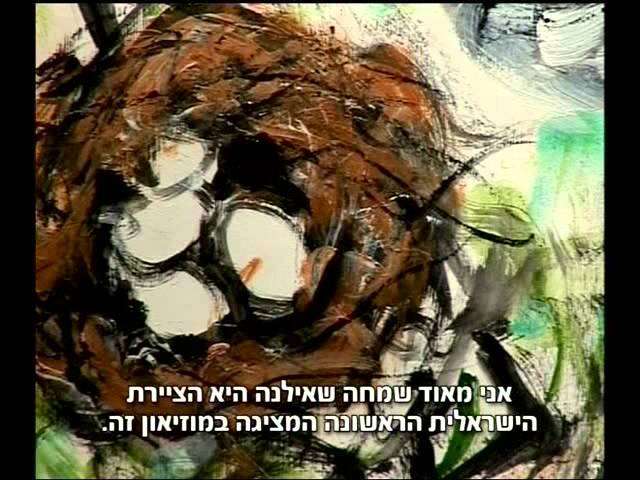 One person Show at The Museum of Modern Art Moscow (Hebrew)