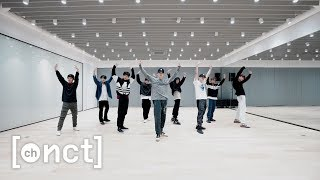 Download NCT 127 엔시티 127 'Punch' Dance Practice