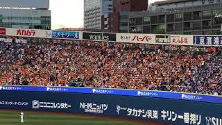 2017.9.2 会場 横浜スタジアム 対横浜DeNAベイスターズ 歌詞 マギー GO!...