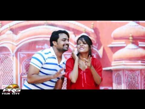 Bhilwada Milgi Re-अल्ताफ,निशा का धमाकेदार डीजे सोंग जरूर देखे    PRG FILM CITY