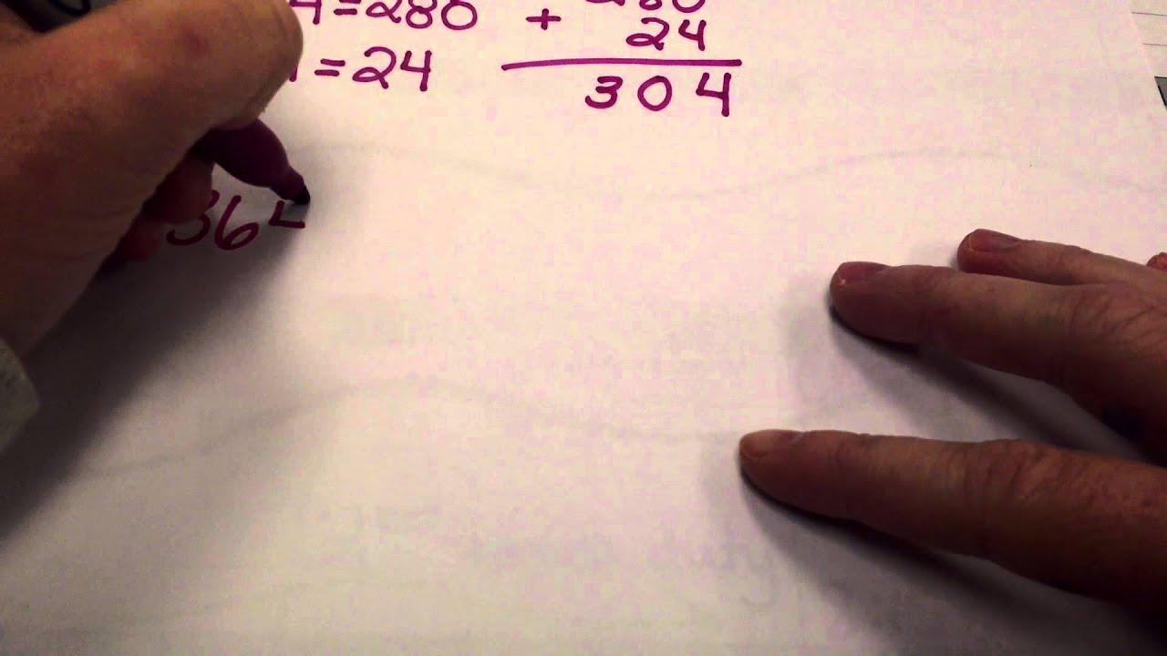 Multiplication Break Apart Strategy YouTube – Break Apart Multiplication Worksheets