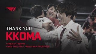 "Thank you: Kim ""Kkoma"" Jeong Gyun"