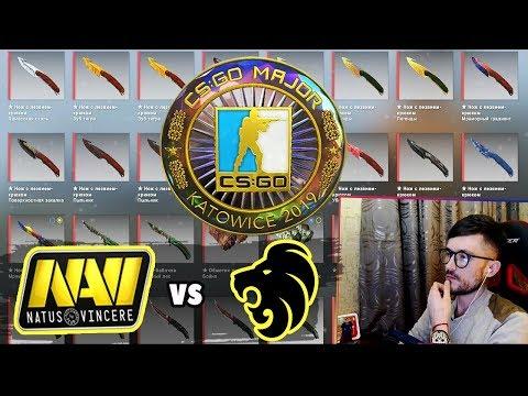 NAVI ПРОТИВ NORTH ESL Pro League Season 9 Europe . СТРИМ КС ГО / s1mple navi vs north