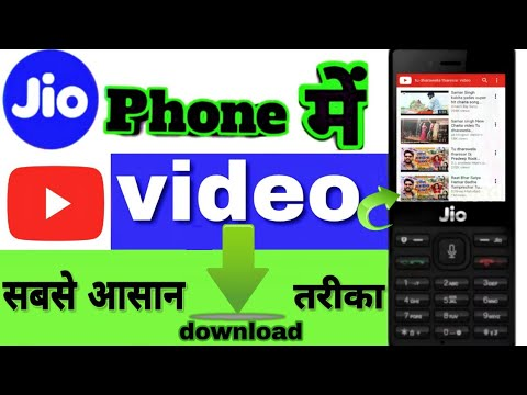 How to download youtube videos in jio phone 2019