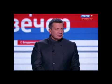Воскресный вечер с Владимиром Соловьевым, 22.11.2015
