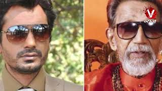 balthakray movie trailer  Thackeray  trailer  Nawazuddin Siddiqui, Amrita Rao  venets News