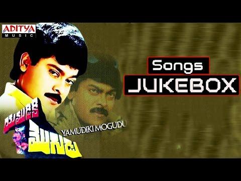 Yamudiki Mogudu Telugu Movie Songs  - Jukebox - 25 Years Celebrations