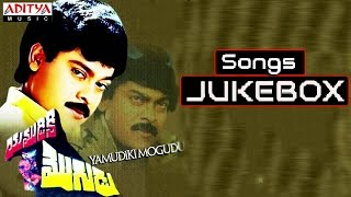 Yamudiki Mogudu Telugu Movie Songs  - Jukebox - 25 Years Celebrations