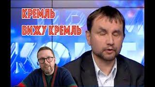 Окружение Порошенко реагирует на смену Кабмина