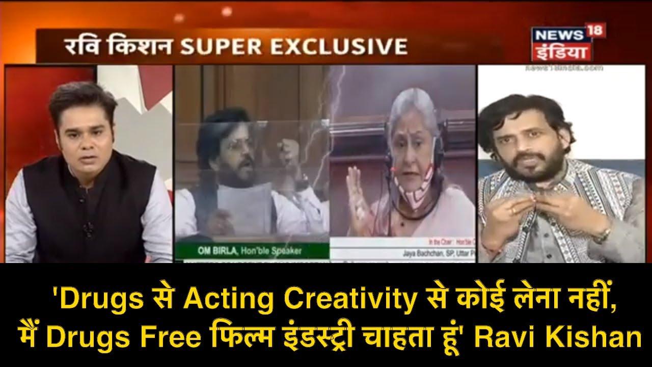 'Drugs से Acting Creativity से कोई लेना नहीं, मैं Drugs Free फिल्म इंडस्ट्री चाहता हूं' Ravi Kishan