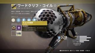 内容/The contents •ARK:Survival Evolved •Destiny 2 •CoD:IW •CoD:WWI...