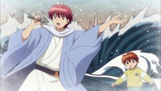 Watch Kyoukai no Rinne 3rd Season Anime Trailer/PV Online