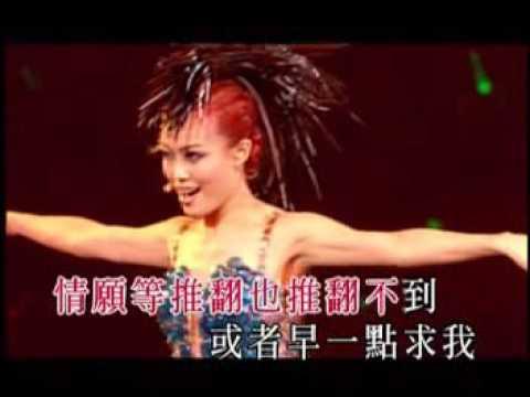 Karaoke容祖兒演唱會2005