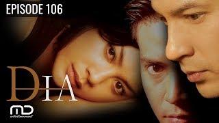 DIA - 2003 | Episode 106