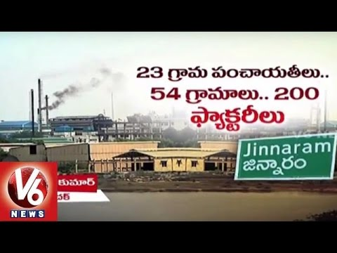 Special Report On Heavy Pollution from Factories | Medak | Reporters Dairy | V6 News