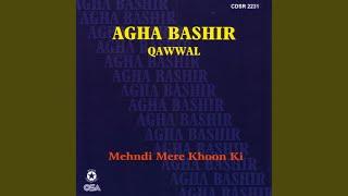 Marize Mohabbat Unhi Ka fasana