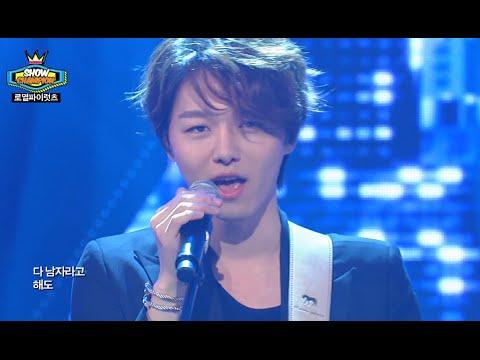 Royal Pirates - LOVE TOXIC, 로열 파이럿츠 - 사랑에 빠져, Show Champion 20140903