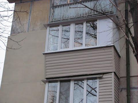 Балкон под ключ с выносом фасада в хрущевке  г.Днепр