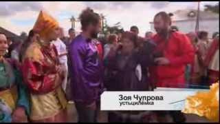Старообрядцы в Коми 2013 / Old Believers in Komi