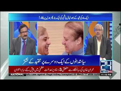 DNA | 29 Feb 2018 | 24 News HD