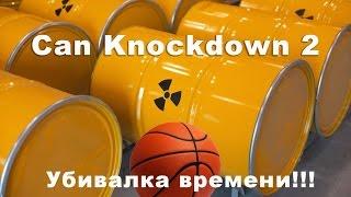 Can knockdown 2 - Сшибаем банки! Обзор игры