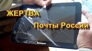 Посылки из Китая - Lenovo IdeaTab S6000 Android 4.2 Tablet