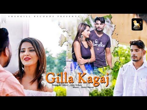 New Latest Sad Song 2019   Gilla Kagaj   Ajay Sohata   Noisy Rascals   Shergill Records