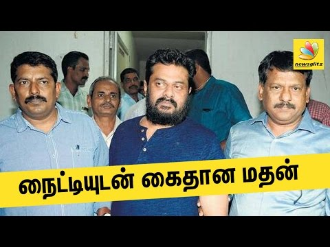 Madhan arrested while wearing Woman's Nightie | Vendhar Movies | Latest Tamil Nadu News