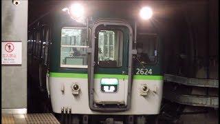 京阪中之島線 なにわ橋駅に2600系萱嶋行き区間急行が到着~発車まで X9