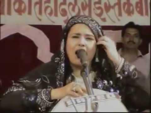 Ghazal | Badnaam Na Hone Denge Tujhe : बदनाम ना होने देंगे तुझे |  PARVEEN RANGILI