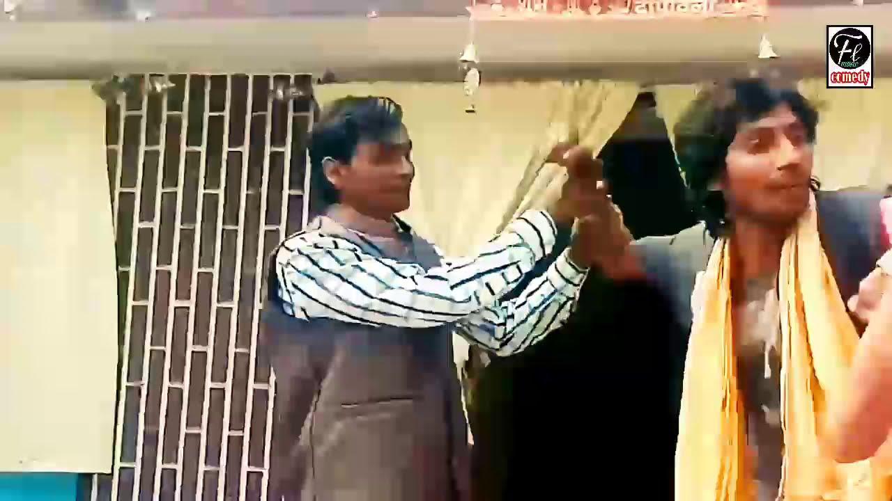 Download भवह ने भसुर को सिखाई सबक | किस तरह देखें | bhopuri comedy video