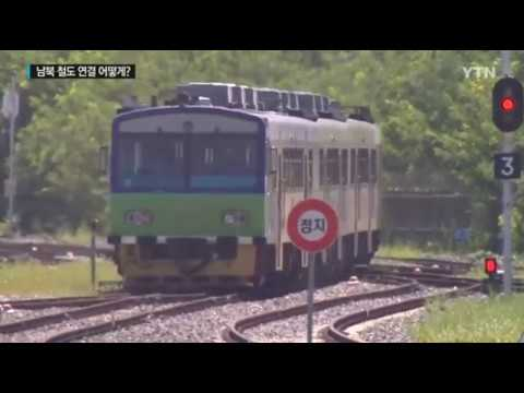 Seoul - Pyongyang Train Expectation - 2 Billion $ Cost & London Station Stop... 30/4/18