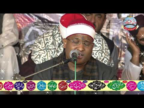 Mehfil e Husn e Qirat w Hmdo Naat Bhakkar 2018 Q Slah Suleman