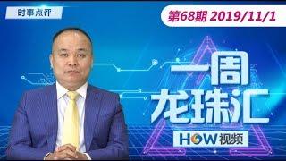 pgone李小璐亲密视频流出 贾乃亮片场崩溃