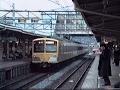 1991 ひばりヶ丘駅-池袋駅-新宿駅 西武池袋線と埼京線 Hibarigaoka to Shinjuku 9101…