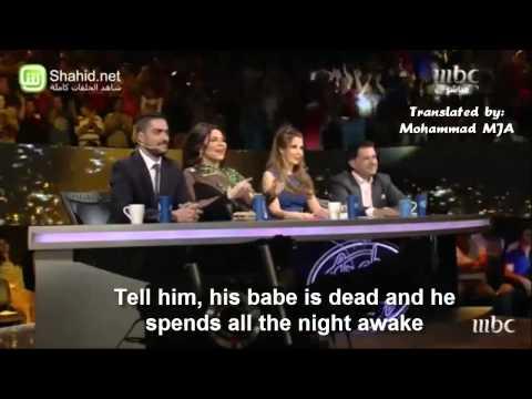 حاتم العراقي يا طير Hatem Al Iraqi - Ya tair (You bird) English subtitle