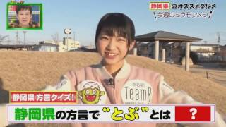 Video 170226 Mirai Monster ~ Yokomichi Yuri download MP3, 3GP, MP4, WEBM, AVI, FLV November 2017